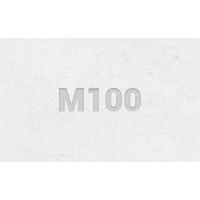 Бетон М100 В7,5