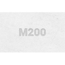 Бетон М200 В15