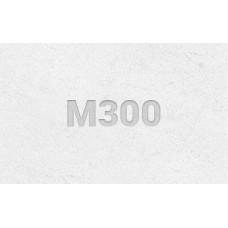 Бетон М300 В22.5