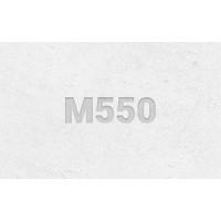Бетон М550 В40